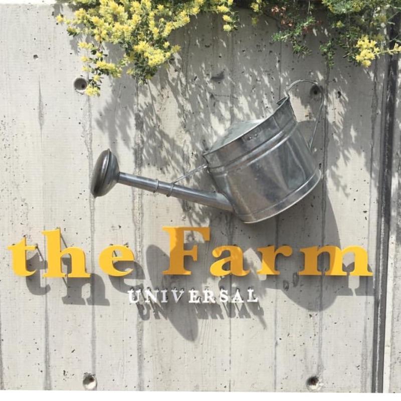 the Farm・勝田台駅 八千代市 美容室・美容院 ...H(エイチ)